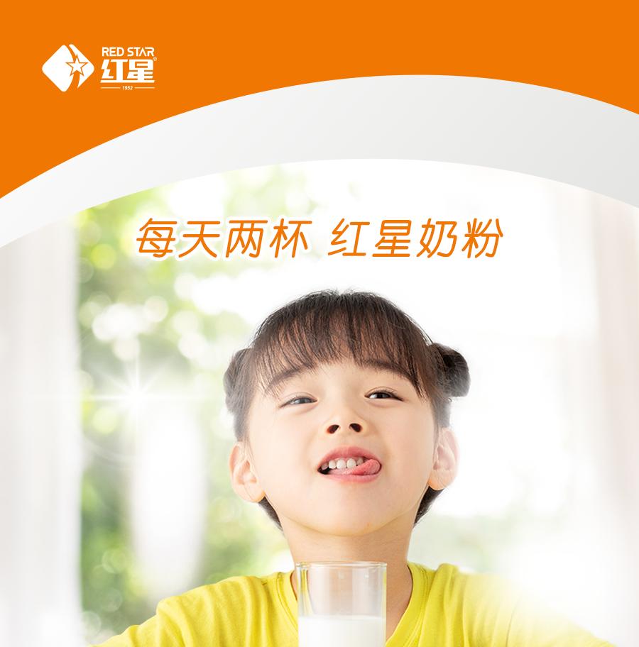 学生高锌高钙奶粉产品介绍_01.png