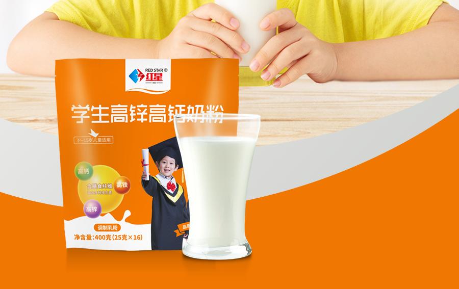 学生高锌高钙奶粉产品介绍_02.png