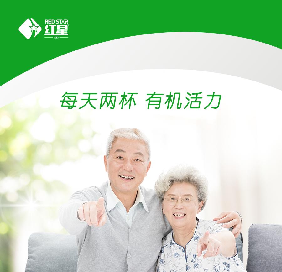 有机中老年配方乳粉产品介绍_01.png
