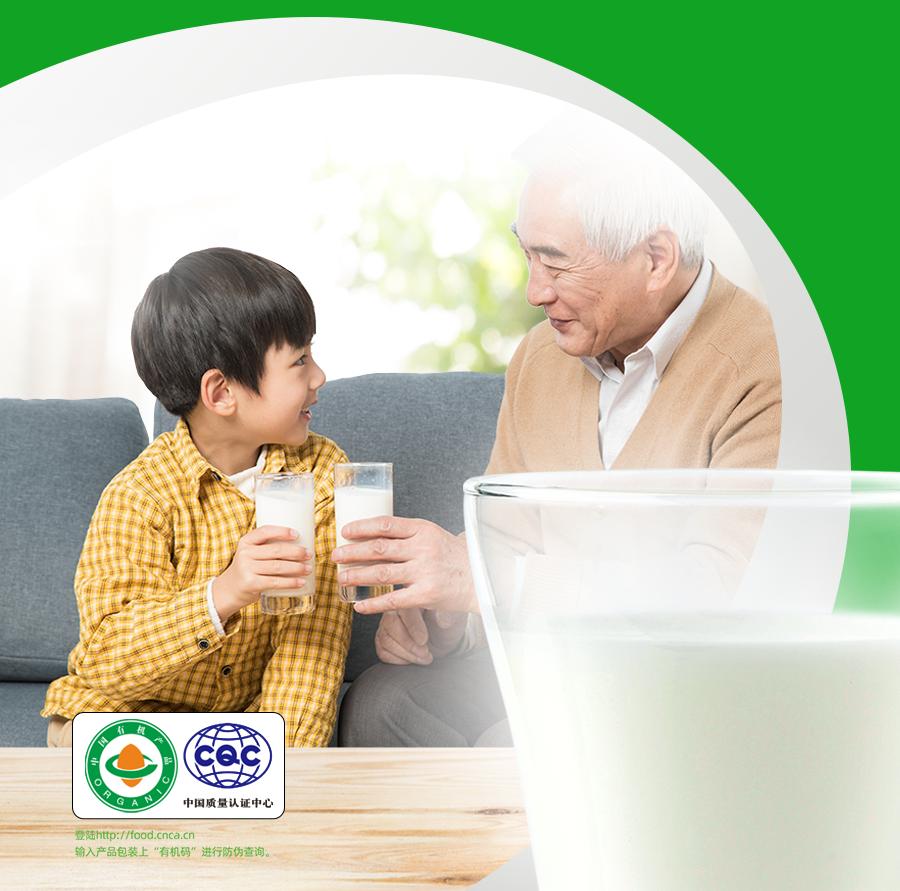 有机中老年配方乳粉产品介绍_06.png