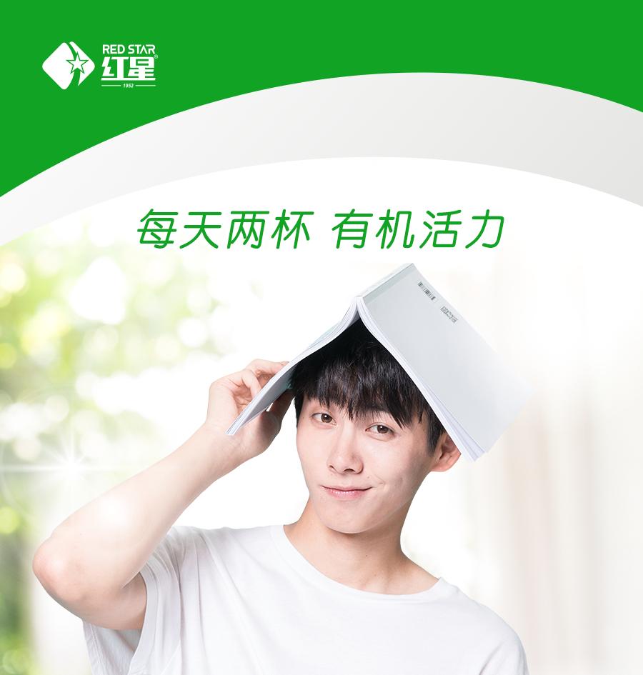有ji学生配fangnaifen产品jian介_01.png