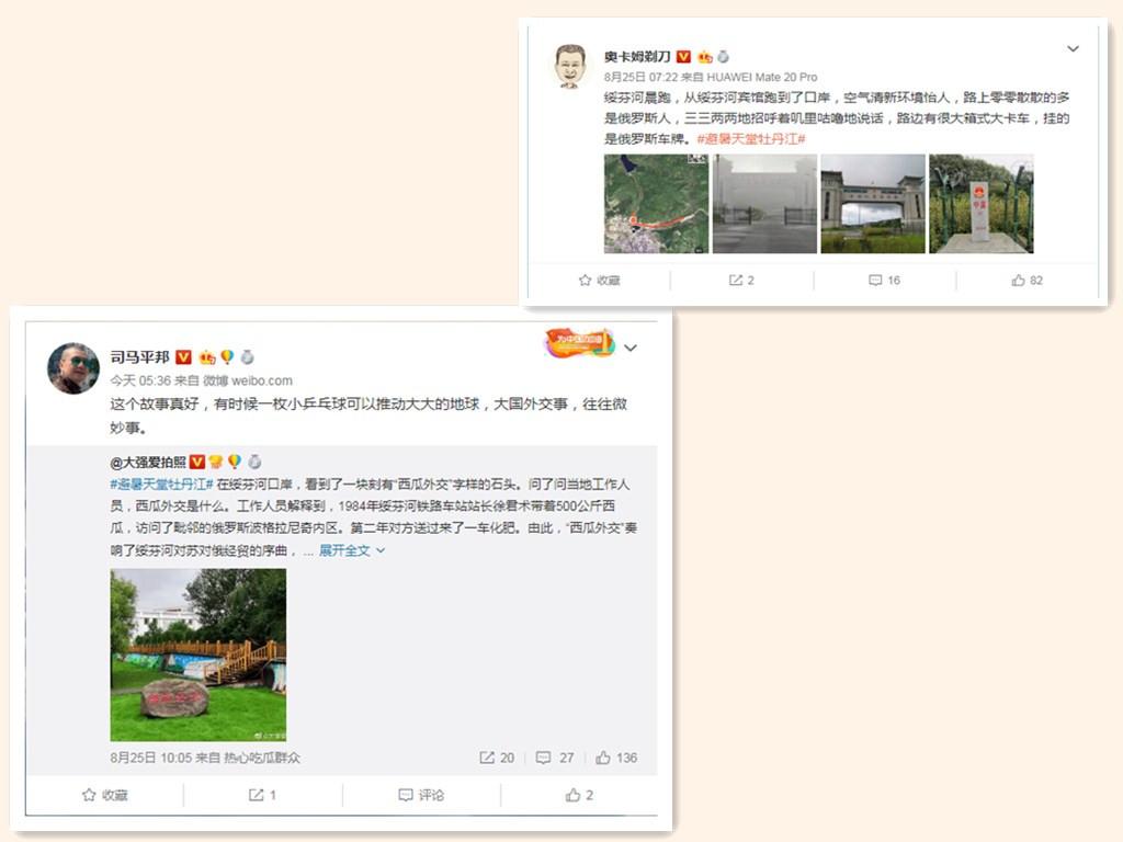 news19025-9.jpg